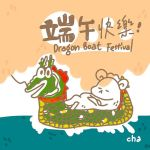 Dragon Boat Festival 端午節假期
